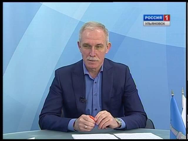 """Новости Ульяновска: """"Первые лица"""" - 22.10.16. официальные новости"""
