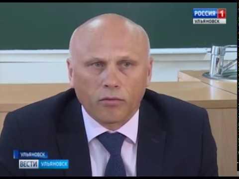 Новости Ульяновска: Сегодня в России проходит ЕГЭ по  математике  (вести ульяновск) 30.05.18 официал