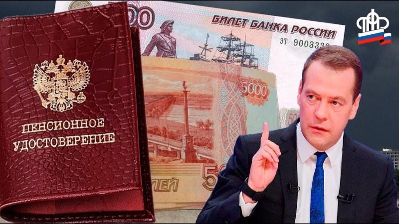 Пенсии вырастут на 5500 рублей! Хорошая ли это новость для пенсионеров России?!