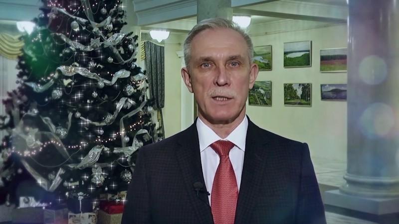 Поздравление губернатора Сергея Морозова с Новым 2019 годом