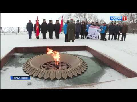 ГТРК Ульяновск «Золотая эстафета» шагает по стране новости сегодня