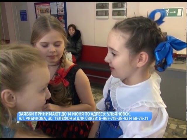Новости Ульяновска: «Голоса Ульяновска» официальные новости