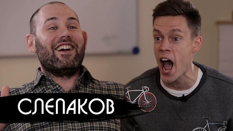 вДудь Слепаков ютуб канал / Youtube