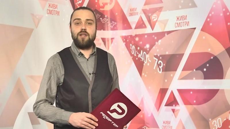 Ульяновск новости: РЕПОРТЁР 73 26.02.16 смотреть онлайн