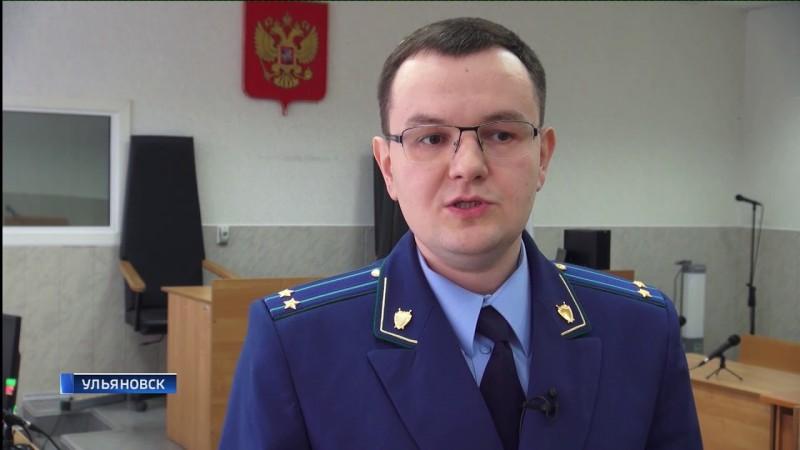 ГТРК Ульяновск Приговор грабителю банка новости сегодня