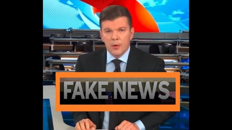 Доказательства: ПЕРВЫЙ КАНАЛ обманывает своих телезрителей