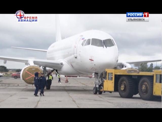 """Новости Ульяновска: """"Время авиации"""" - 17.12.16. официальные новости"""