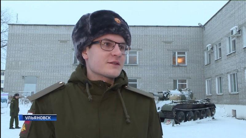 ГТРК Ульяновск Пятеро призывников отправятся в научные роты новости сегодня