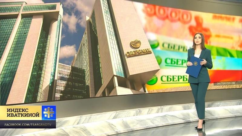 Деньги на карте принадлежат клиенту или банку? Сбербанк вновь неправ