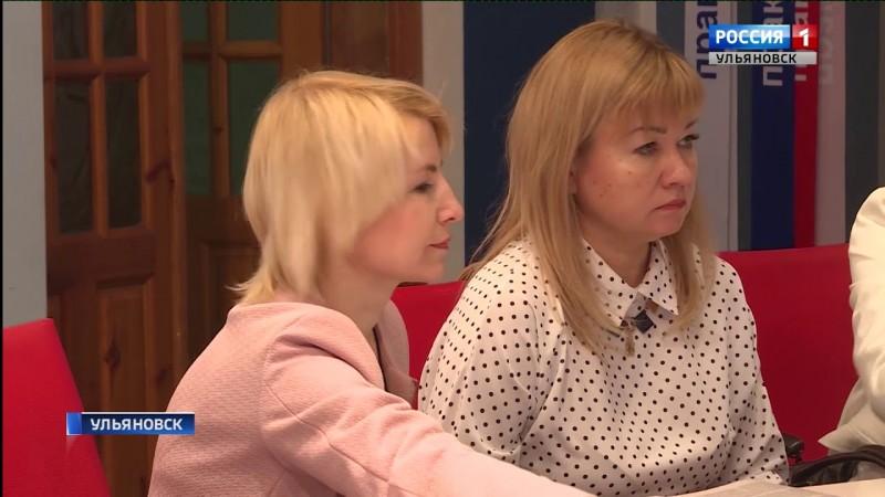 ГТРК Ульяновск Больше тысячи ульяновцев приобрели новую специальность новости сегодня