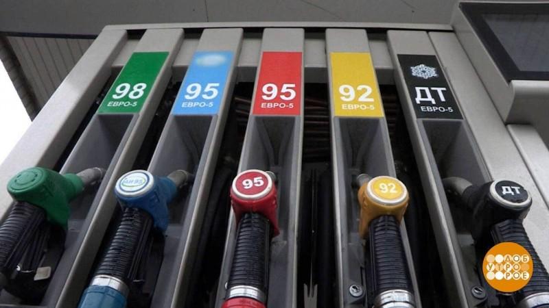Что будет с бензином в 2019 году в России