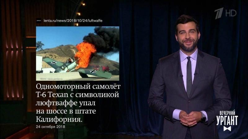 Сергей Панчин в Вечернем Урганте