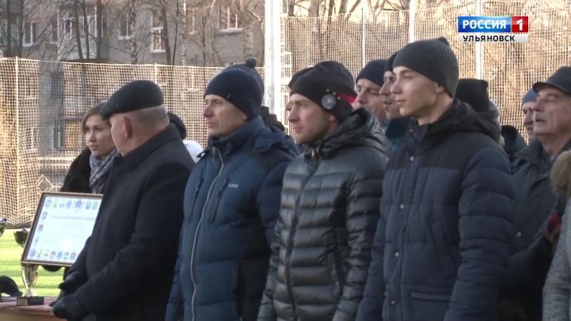 ГТРК Ульяновск В Ульяновске стало одной спортплощадкой больше новости сегодня