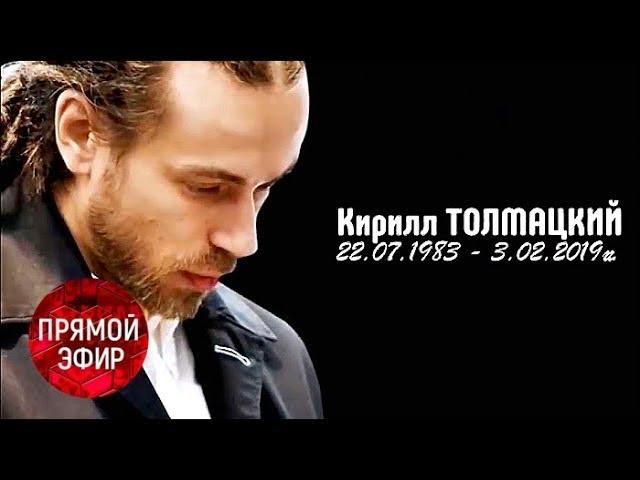 Последняя вечеринка Децла. Андрей Малахов. Прямой эфир от 04.02.19