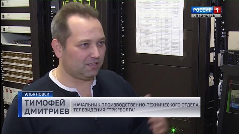 ГТРК Ульяновск Нам 59 лет! новости сегодня