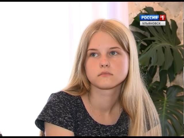"""Новости Ульяновска: """"Первые лица"""" - 20.08.16г официальные новости"""