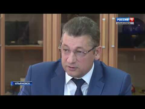 ГТРК Ульяновск Торги без торгов и аукционов новости сегодня