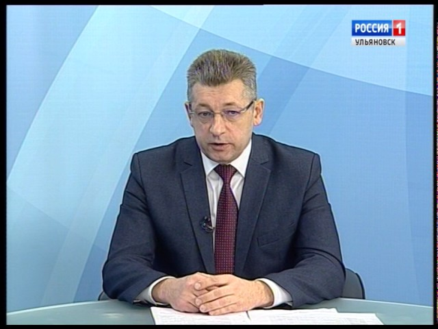 """Новости Ульяновска: """"Первые лица"""" - 18.03.17. официальные новости"""