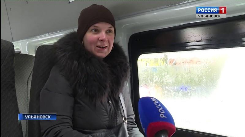 ГТРК Ульяновск Днем - от 19 до 25 рублей, вечером от 25 до 30 новости сегодня