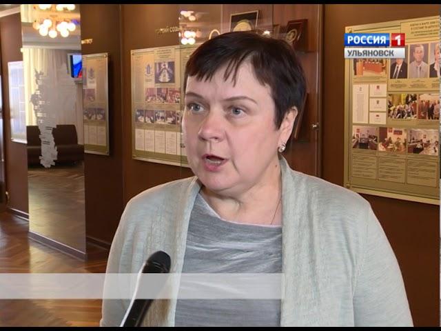 """Новости Ульяновска: """"Первые лица"""" - 28.04.18 официальные новости"""