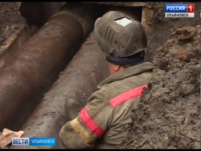 Новости Ульяновска: Гидравлические испытания в Ульяновске_Вести Ульяновск_040618 официальные новости