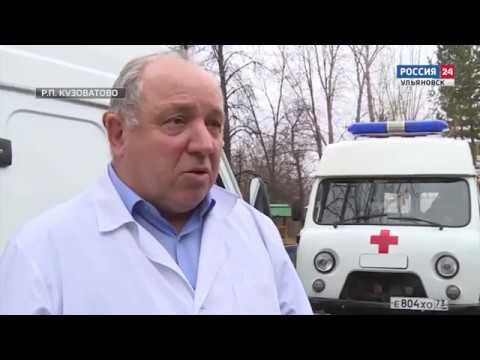 Ульяновская область полицейский спас человека из огня.