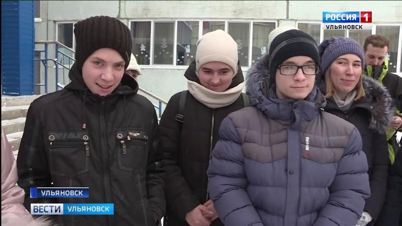 ГТРК Ульяновск Дарить добро – особо ценно новости сегодня