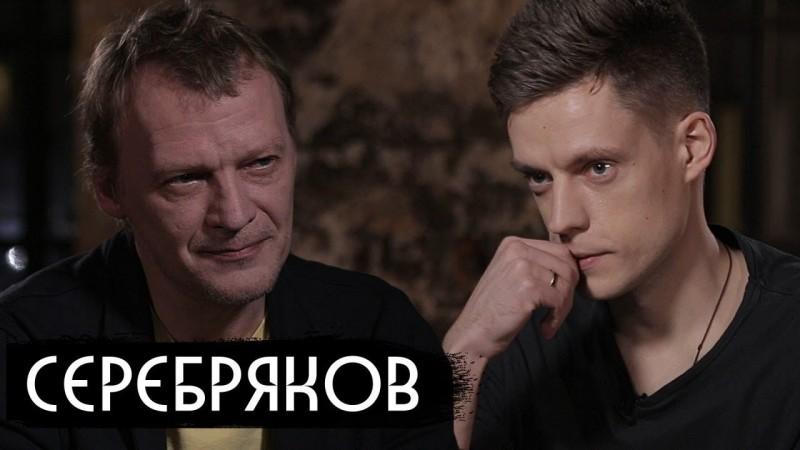 вДудь Серебряков ютуб канал