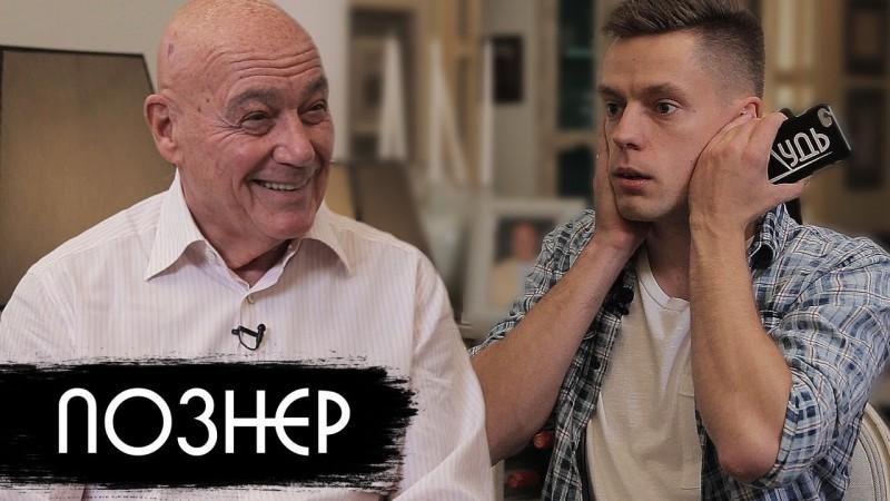 вДудь Познер ютуб канал