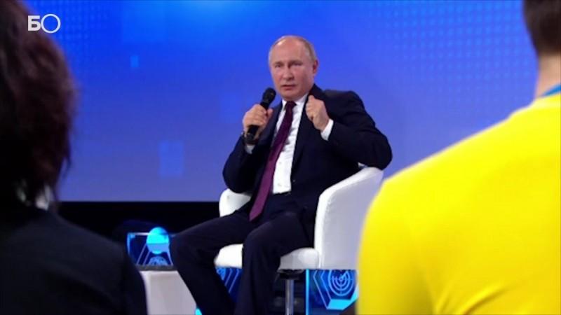 Путин призвал россиян надеяться только на себя