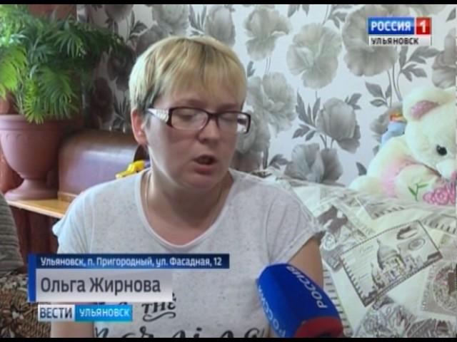 """Новости Ульяновска: Диагноз есть. Инвалидности нет! """"Вести-Ульяновск"""" - 18.07.17 официальные новости"""