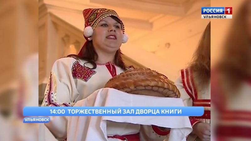 ГТРК Ульяновск Мордовский молодежный форум новости сегодня