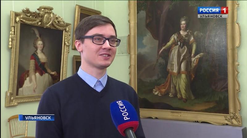 ГТРК Ульяновск Императорский Военный орден новости сегодня