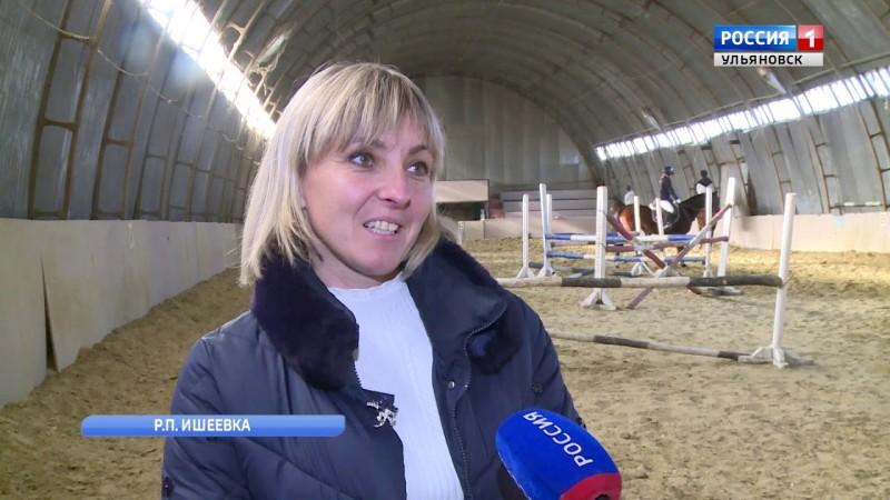 ГТРК Ульяновск Победили в соревнованиях по конкуру новости сегодня