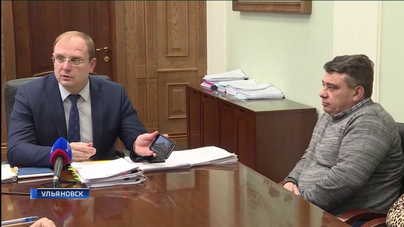 ГТРК Ульяновск Дольщикам домов на Красноармейской найдут нового подрядчика новости сегодня