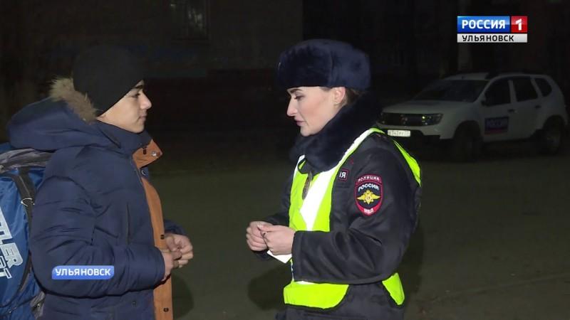 """ГТРК Ульяновск """"Засветись на дороге"""" новости сегодня"""