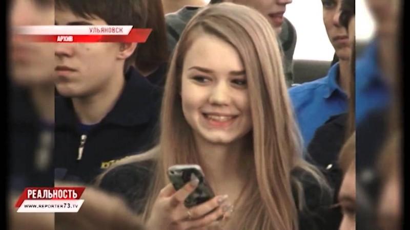 Ульяновск новости: РЕПОРТЁР73 30.03.16 смотреть онлайн
