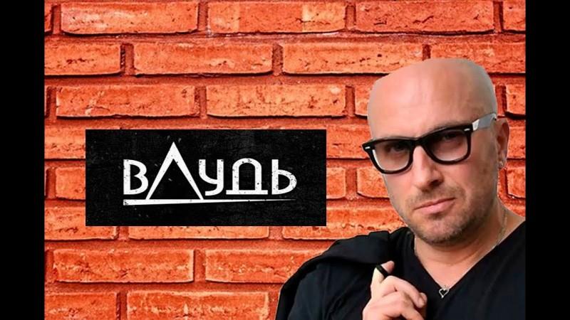 Вдудь Нагиев Самое интересное  в интервью