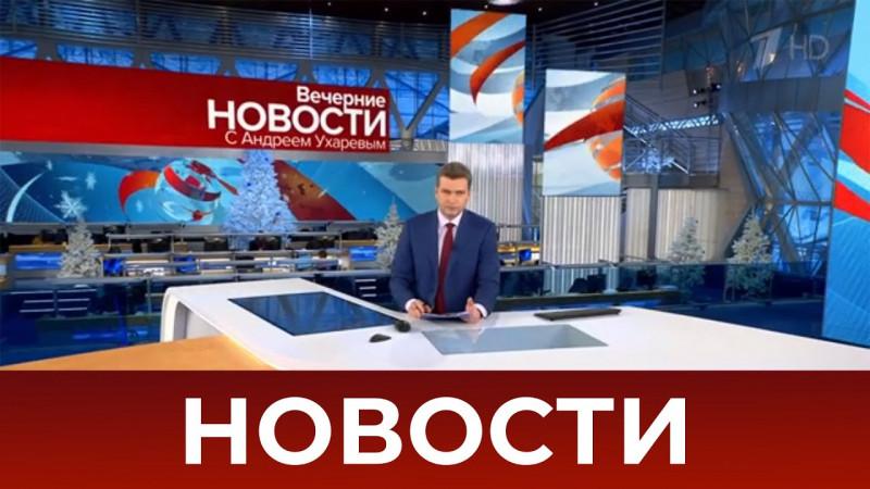 Выпуск новостей