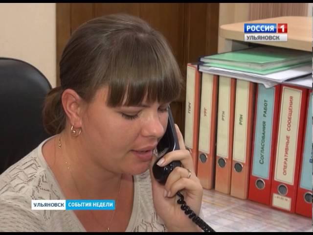 """Новости Ульяновска: """"События недели"""" - 25.09.16 официальные новости"""
