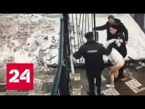 Насильника школьницы поймали без штанов на северо-западе Москвы