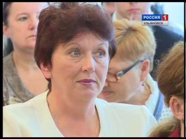 """Новости Ульяновска: """"Первые лица"""" - 08.10.16. официальные новости"""
