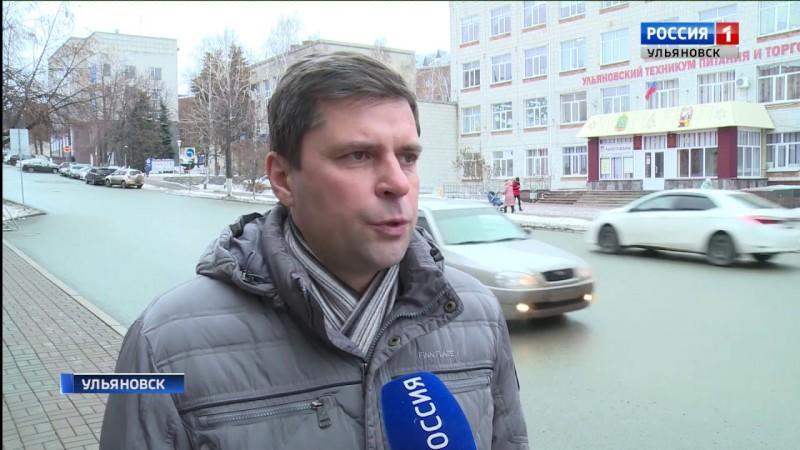 ГТРК Ульяновск Остановки на Маяковского новости сегодня