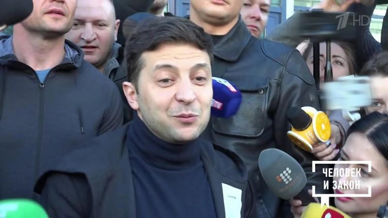 Человек и закон. Украина с новым законом о государственном языке