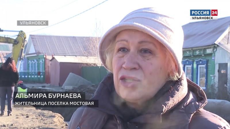 """ГТРК Ульяновск """"Вести-24"""" - 23.11.18 - 19.30 новости сегодня"""