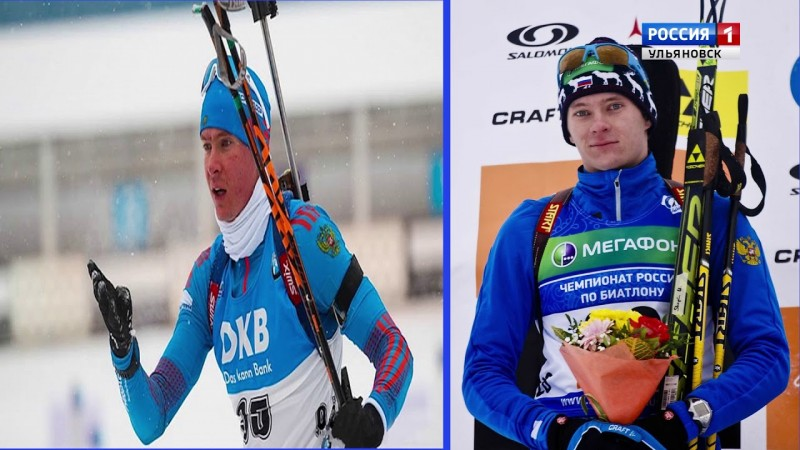 ГТРК Ульяновск Юрий Шопин выступит на этапе Кубка мира по биатлону новости сегодня