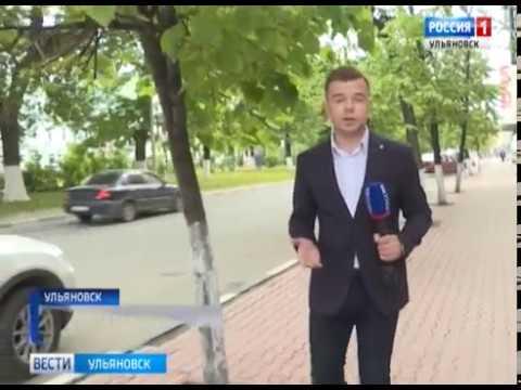 """Новости Ульяновска: Эквайринг """"Вести-Ульяновск"""" - 26.05.18 официальные новости"""