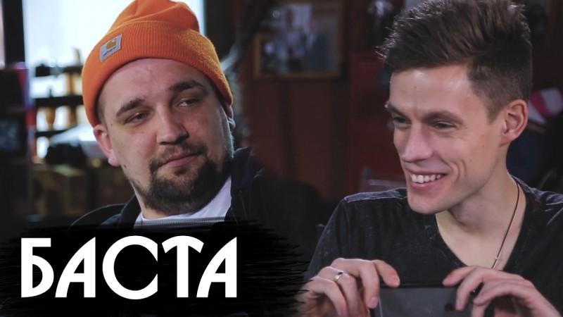 вДудь Баста ютуб канал о Немагии / Youtube