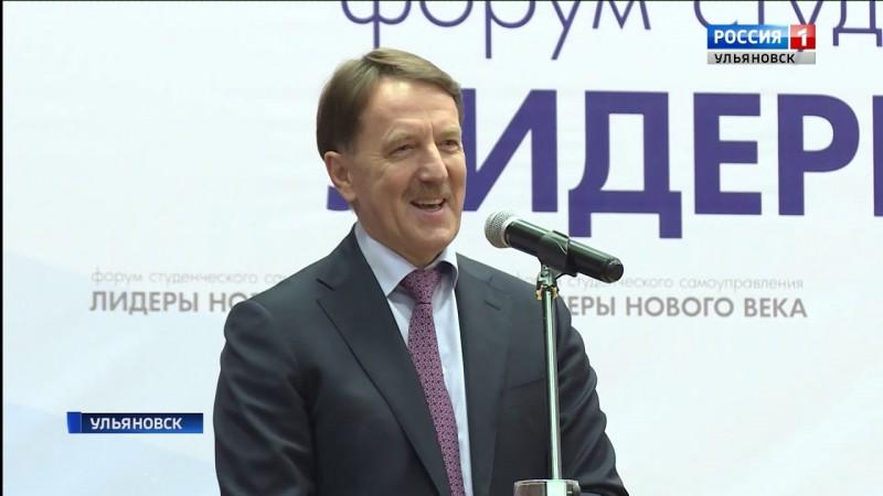 ГТРК Ульяновск Более 300 участников со всего Поволжья новости сегодня