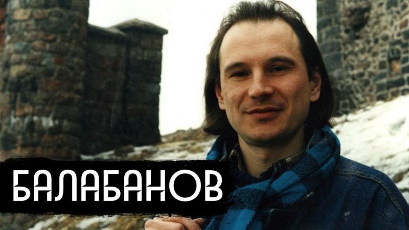 вДудь Балабанов ютуб канал / Youtube
